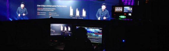 HUAWEI Product Launch Event